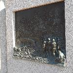 Detail of the Maryland state memorial