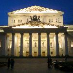 The Bolshoi Theatre [main stage].