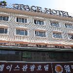 Grace Tourist Hotel Foto