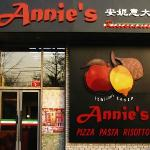 Photo of Annie's Italian Restaurant (Agriculture Exhibition)