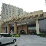 Photo of Argyle Grand Hotel
