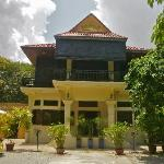 Frontal view of hotel.