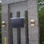 flat screen tv along the entrance area