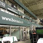 Vip-Loge des Borissia-Vorstandes