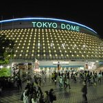 Tokyo Dome City, taken at around 10pm.