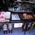mochis, japanese green tea and snacks sold here