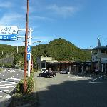 Inobuutan Land Susami Road Station