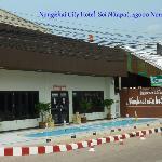 Eingang Nonkhai City Hotel
