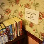 Bücher-Ausleih-Ecke