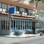 Photo de Akrogiali Taverna