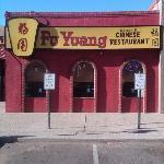 Fu Yuang Korean & Chinese Restaurant
