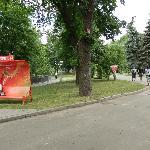 Владимирская горка, free Wi-Fi