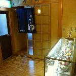 entrance to one of Shimaya's onsens