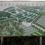 Photo-map of the fish farms on Qi'ao Dao