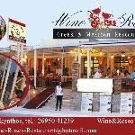 Фотография Wine & Roses Restaurant
