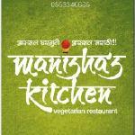 Фотография Manisha's Kitchen Maharashtrian Restaurant
