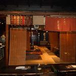 Photo of Tatsumiya Asakusa