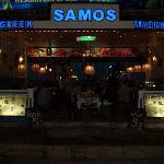 samos at night
