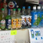 静岡限定の飲み物