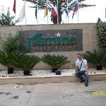 Центральный въезд в отель