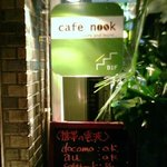 Photo of Cafe nook