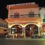 Alyggos Bar