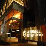 赤坂格蘭貝爾酒店