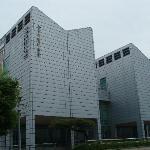 Busan Museum of Art Foto