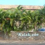 street view of Kulankane