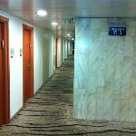 hallway not like in website
