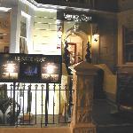 Lauriston Court Hotel at Night