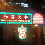 Located above the Woo Cheong Pawn Shop