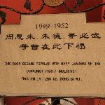 Hotel History 4
