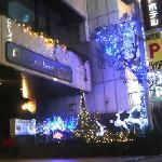 Urayasu Beau Fort Hotel Foto