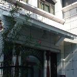 Maldives Male cultural centre