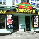 صورة فوتوغرافية لـ Eurasia at Bolshaya Vasilkovskaya
