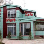 Motel Vizit