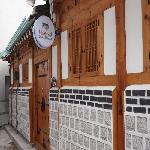 Photo of Haemil Hanok Guesthouse