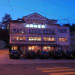 Photo of Anker Hotel