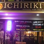 Photo of Ichiriki Japanese Nabe Restaurant