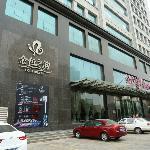Jinse Zhiyun Hotel