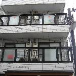 Backpackers Budget Inn Kyoto