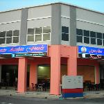 Stargate Arabic Foods