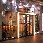 Foto de He Dian Sushi (96 Plaza)