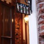 Room Tango-Bar