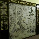 Museum of Tea Ware wall art