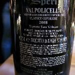 Valpolicella Speri