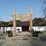 realmente un buen tour por Shuzhou