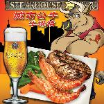 CIty Bull Steakhouse and Bar
