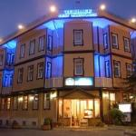 Photo of Azade Hotel